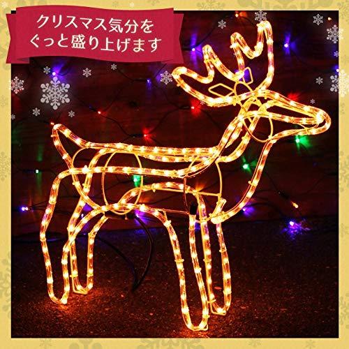 iimono117 イルミネーション トナカイ モチーフライト/立体的 トナカイ 3D LEDチューブ 高輝度LED クリスマス 電飾