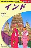 地球の歩き方 ガイドブック D28 インド 2006~2007年版 (地球の歩き方ガイドブック) 画像