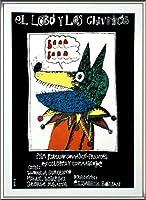 ポスター エドゥアルド・ムニョス・バッチ El lobo y los chivitos - Elisabeta Bostan (エリザベータ・ボスタン) 額装品 アルミ製ハイグレードフレーム(シルバー)