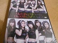モーニング娘。 DVD Magazine vol.53