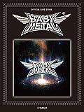 オフィシャル バンドスコア BABYMETAL 『METAL GALAXY』