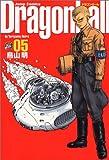 DRAGON BALL 完全版 5 (ジャンプコミックス)