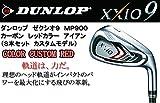 DUNLOP(ダンロップ) XXIO9 ゼクシオ ナイン アイアン カラーカスタム レッド 8本セット MP900 カーボンシャフト メンズ 番手:#5-9,PW,AW,SW (FLEX-S)