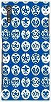 液晶保護フィルム付 XPERIA XZ [SO-01J/SOV34/503SO] エクスペリア エックスゼット so-01j sov34 503so xperia xz ハードケース ハード カバー The Mask Mans(ブルー)