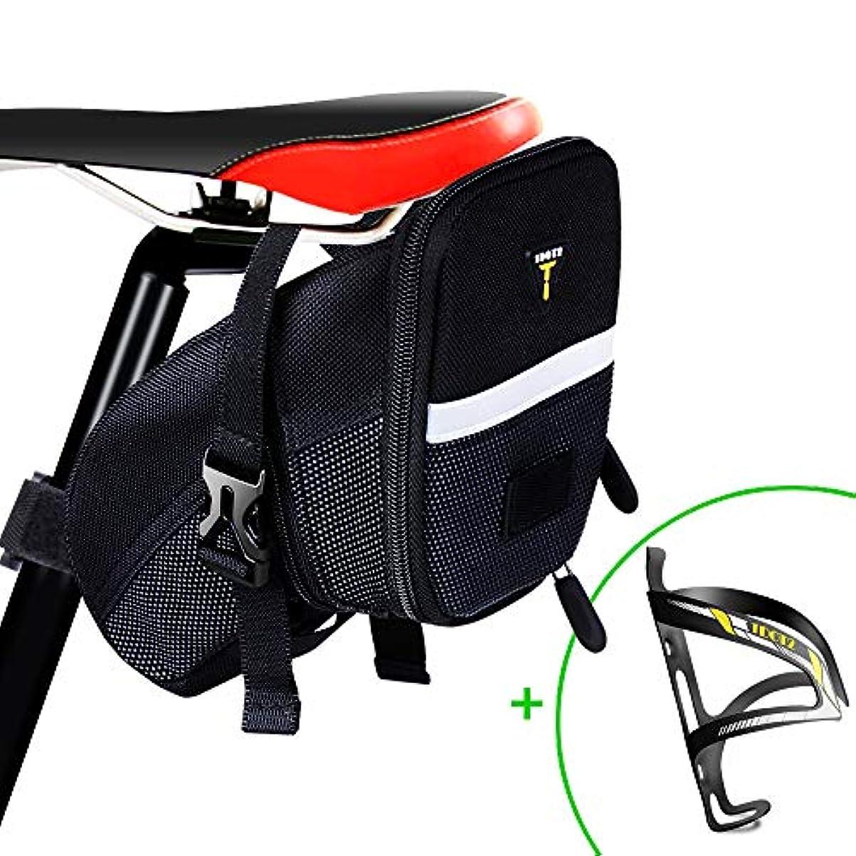 練習高原反抗自転車 サドルバッグ 小型 大容量 容量拡張可 防水 フレーム ロードバイク バッグ ブラック ボルトケージ付き