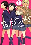 B.B.Girls 1 (コミックブレイド)