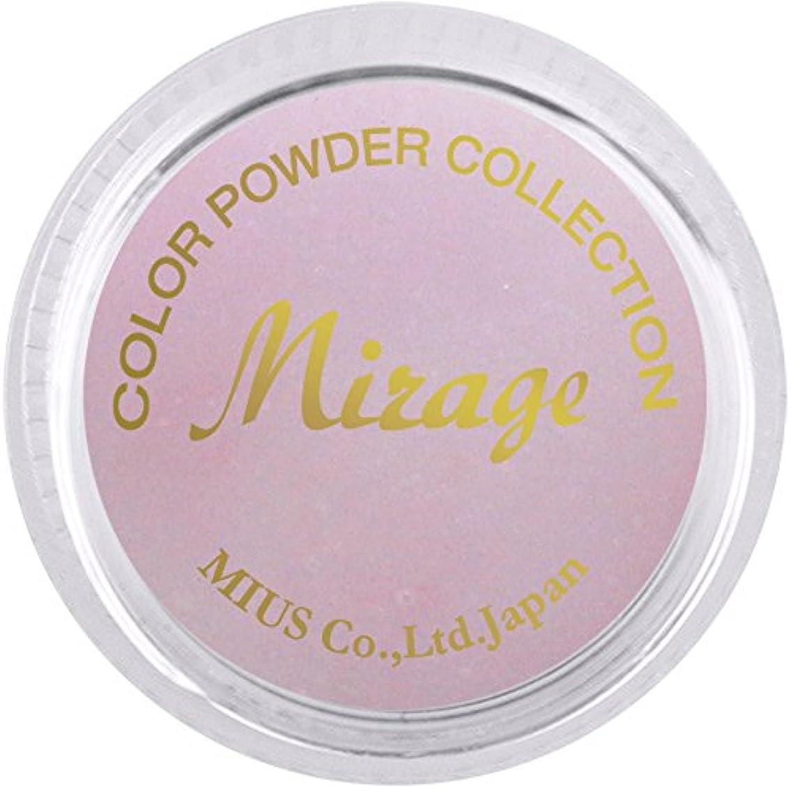 実験をする茎宝石Mirage カラーパウダー7g N/PGS-5