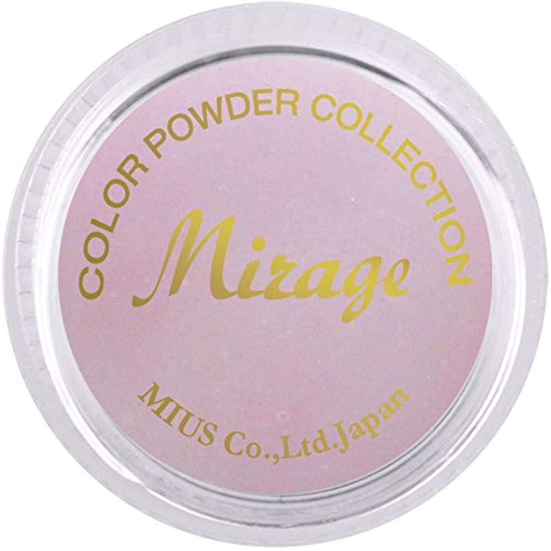 大きさ協力する欺くMirage カラーパウダー7g N/PGS-5