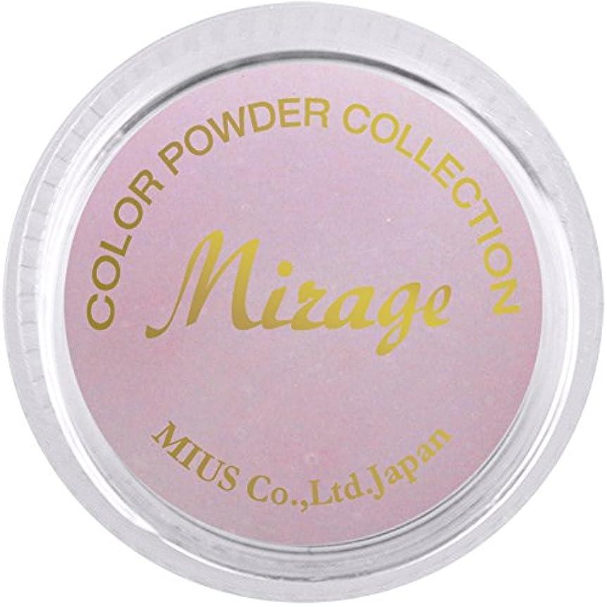 再生医薬品騒ぎMirage カラーパウダー7g N/PGS-5