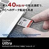 【サンディスク正規品】10年保証 SDカード  64GB SDXC Class10 UHS-I SanDisk Ultra 読取り最大40MB/s SDSDUNH-064G-GHENN エコパッケージ 画像