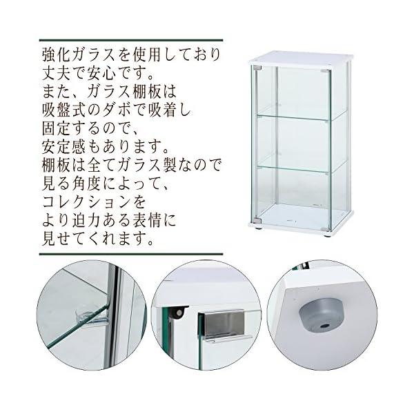 不二貿易 ガラスコレクションケース 3段 幅4...の紹介画像4