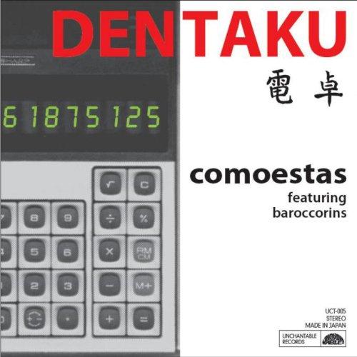 DENTAKU/SOROBAN [7 inch Analog]