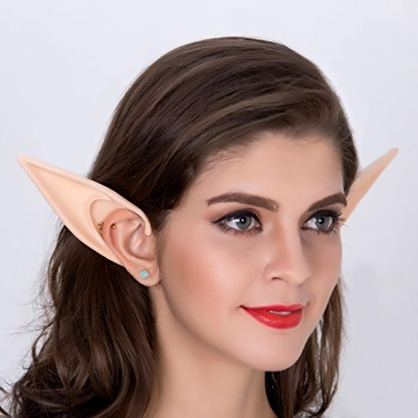 文芸忠実な占めるYanpower エルフ耳 コスプレ 天使 精霊 魔女 妖怪 仮装 つけ耳 左右2個セット (#2)