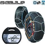 wheels(ホイールズ) タイヤチェーン 亀甲型 ジャッキアップ不要 9mm 195/70R13 (195/70/13 195-70-13 195/70-13) CBC-KNS70-1