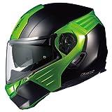 オージーケーカブト(OGK KABUTO) バイクヘルメット システム KAZAMI フラットブラック/グリーン 567392 XL (頭囲 61cm~62cm)