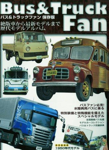 MINI PLUS ( ミニプラス ) 増刊 バス&トラックファン 2010年 03月号 [雑誌]