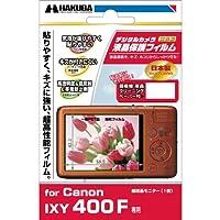 HAKHBA デジタルカメラ液晶保護フィルム Canon IXY400F専用 DGF-CX400