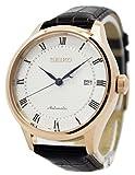 [セイコー]SEIKO 腕時計 自動23ジュエルブラウンレザーストラップ SRP772K1 自動巻き(手巻付き) メンズ [並行輸入品]