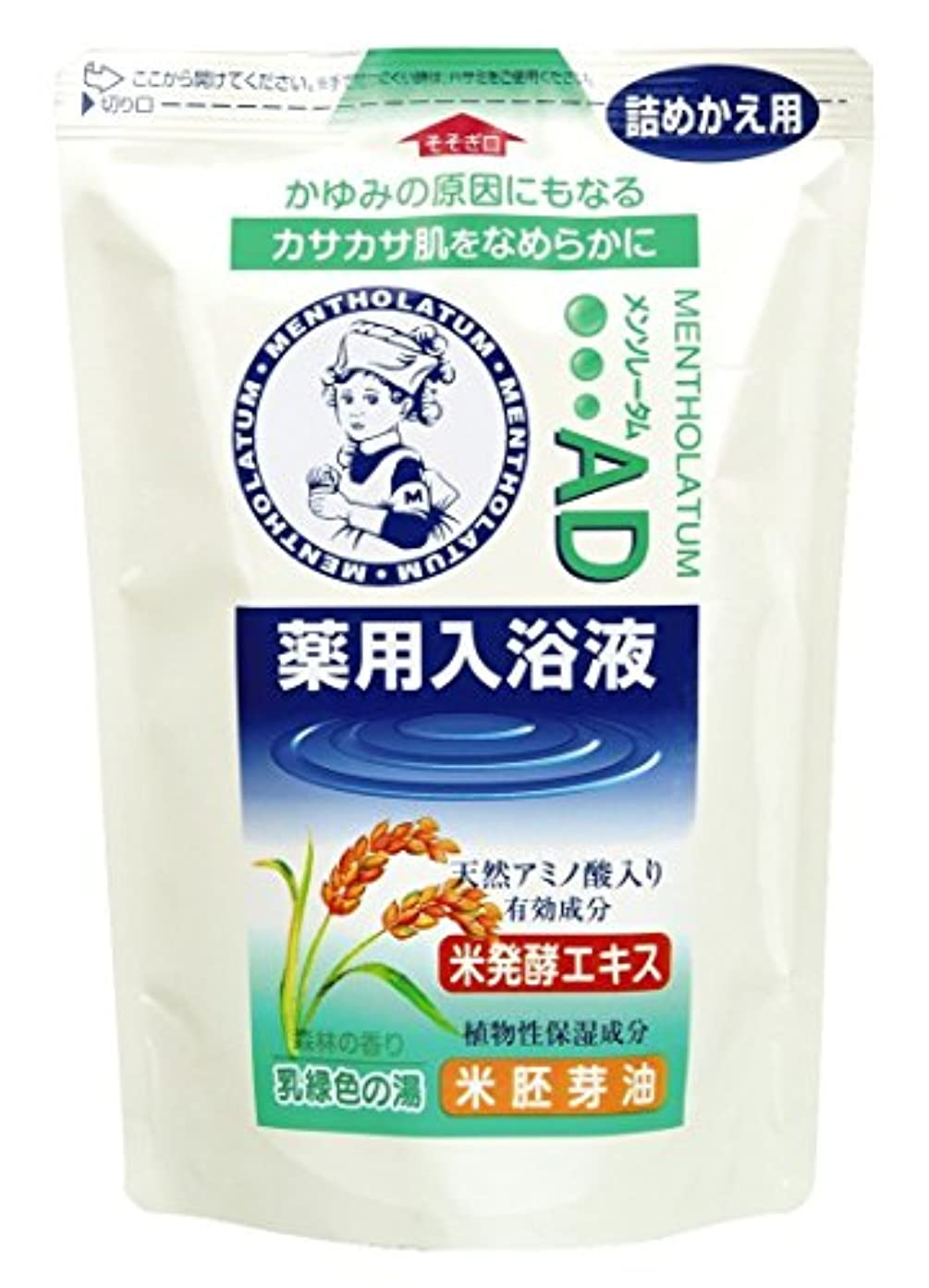 チューブ答えエクスタシーメンソレータムAD薬用入浴液 やすらぐ森林の香り(詰替用) 600ml