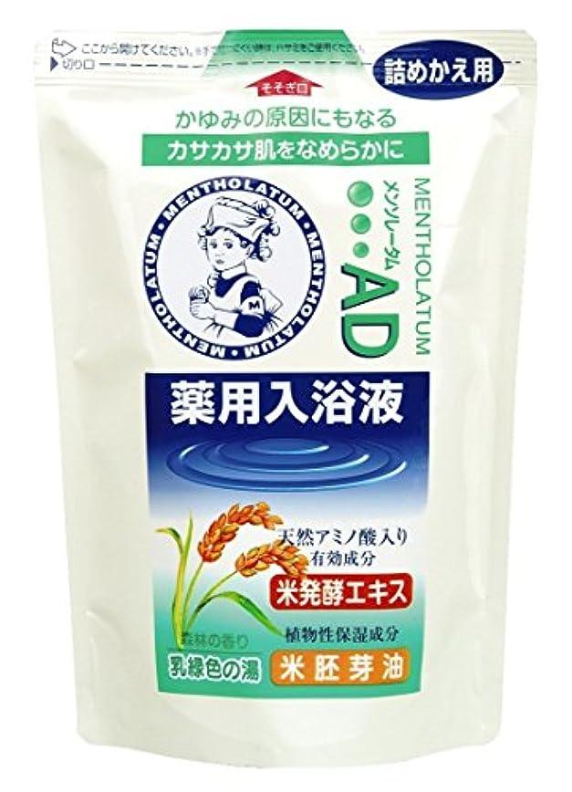 メンソレータムAD薬用入浴液 やすらぐ森林の香り(詰替用) 600ml