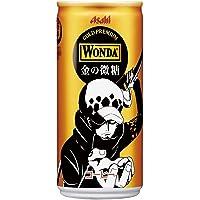 アサヒ ワンダ 金の微糖 デザイン缶 185g×30缶