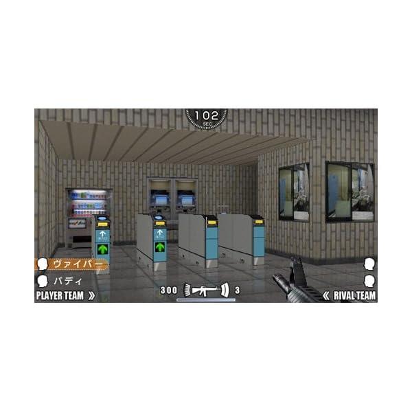 俺たちのサバゲー VERSUS - PSPの紹介画像2
