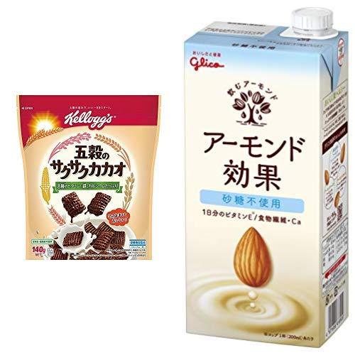 【セット買い】ケロッグ 五穀のサクサクカカオ 140g×6袋 + グリコ アーモンド効果 砂糖不使用 1000ml×6本 常温保存可能