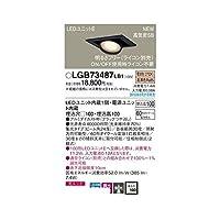 EP88523 LEDダウンライト60形集光黒枠 電球色