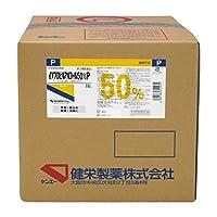 【第3類医薬品】イソプロピルアルコール50%P 16L