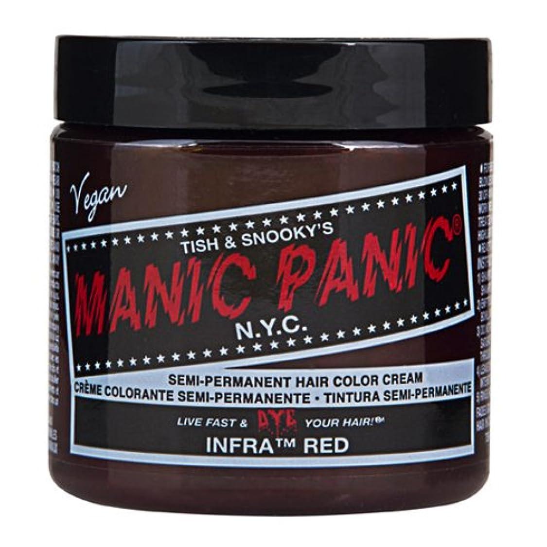 廃棄する分布顔料スペシャルセットMANIC PANICマニックパニック:Infra Red (インフラ?レッド)+ヘアカラーケア4点セット
