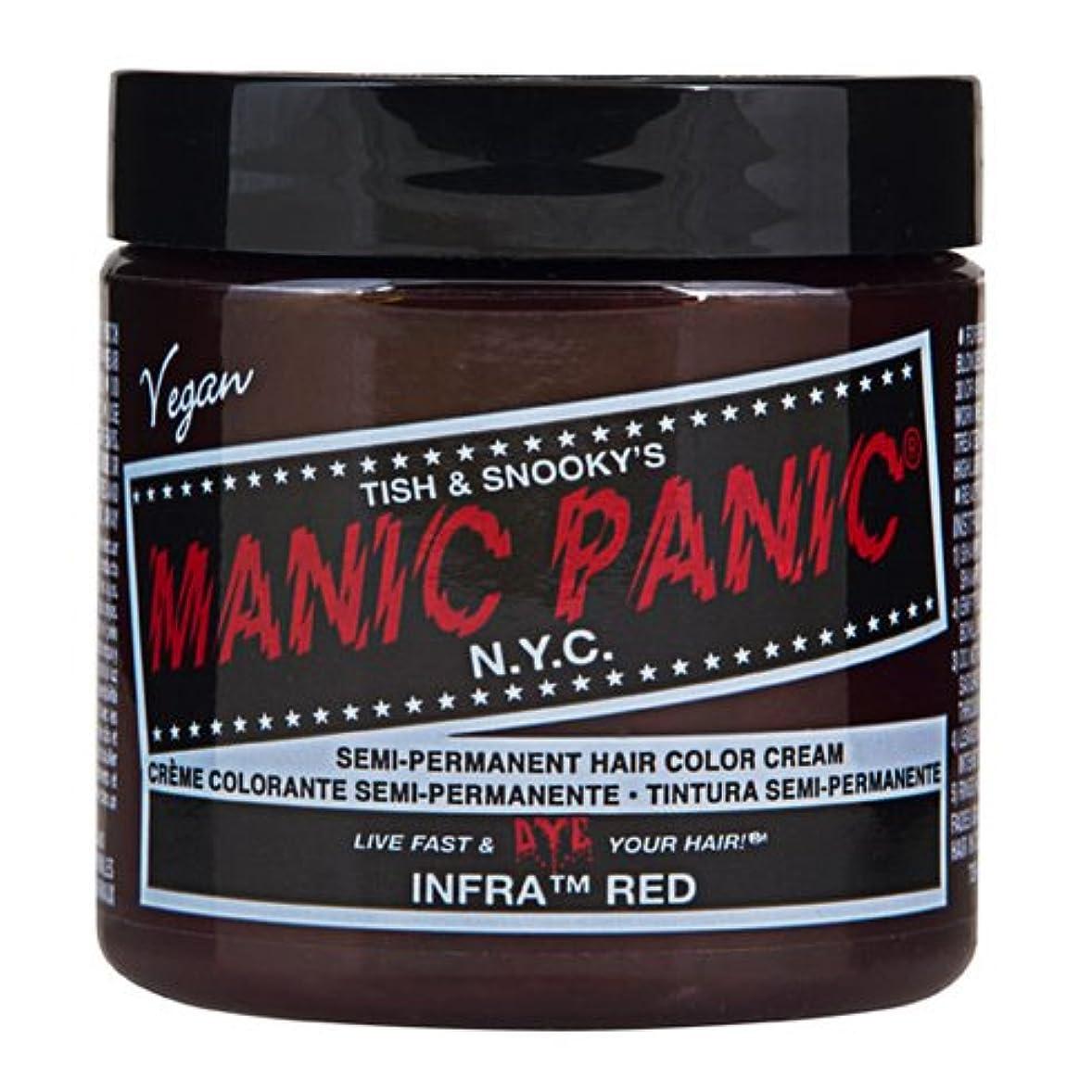 柔和レクリエーションすずめスペシャルセットMANIC PANICマニックパニック:Infra Red (インフラ?レッド)+ヘアカラーケア4点セット