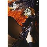 Fate Grand Order-turas realta-(2) (講談社コミックス)