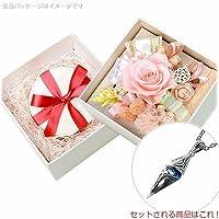 [オハナソムリエ]お花ソムリエ 特別ギフトセット チャーム:つける(+1000円) PF-0059-9A2X0097
