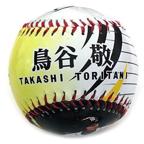 選手フォトサインボール (1鳥谷)