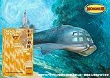 メビウスモデル 1/128 原子力潜水艦シービュー号 映画版 +専用ディテールアップエッチングパーツセット