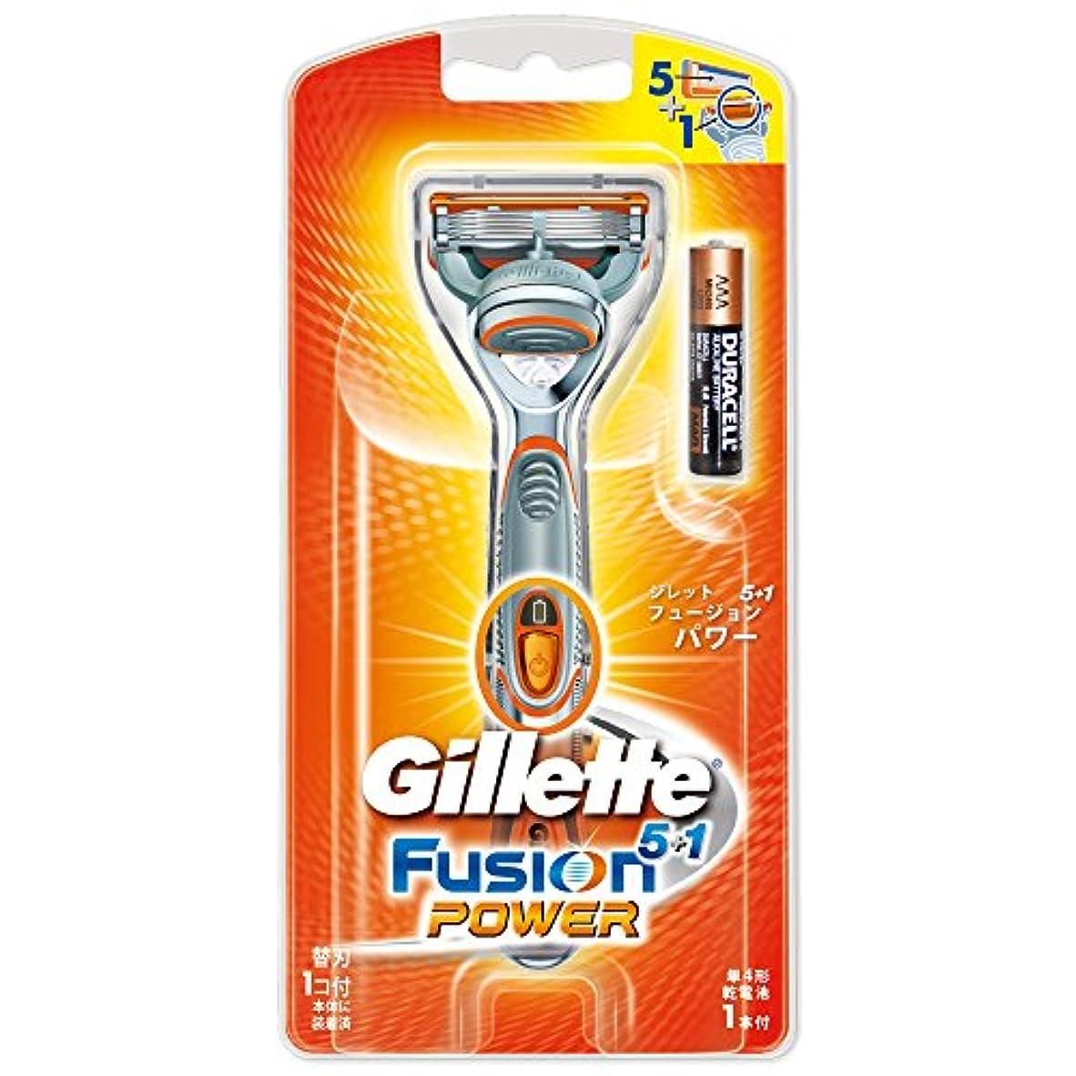 レパートリーかろうじて精緻化ジレット 髭剃り フュージョン5+1 パワー 本体