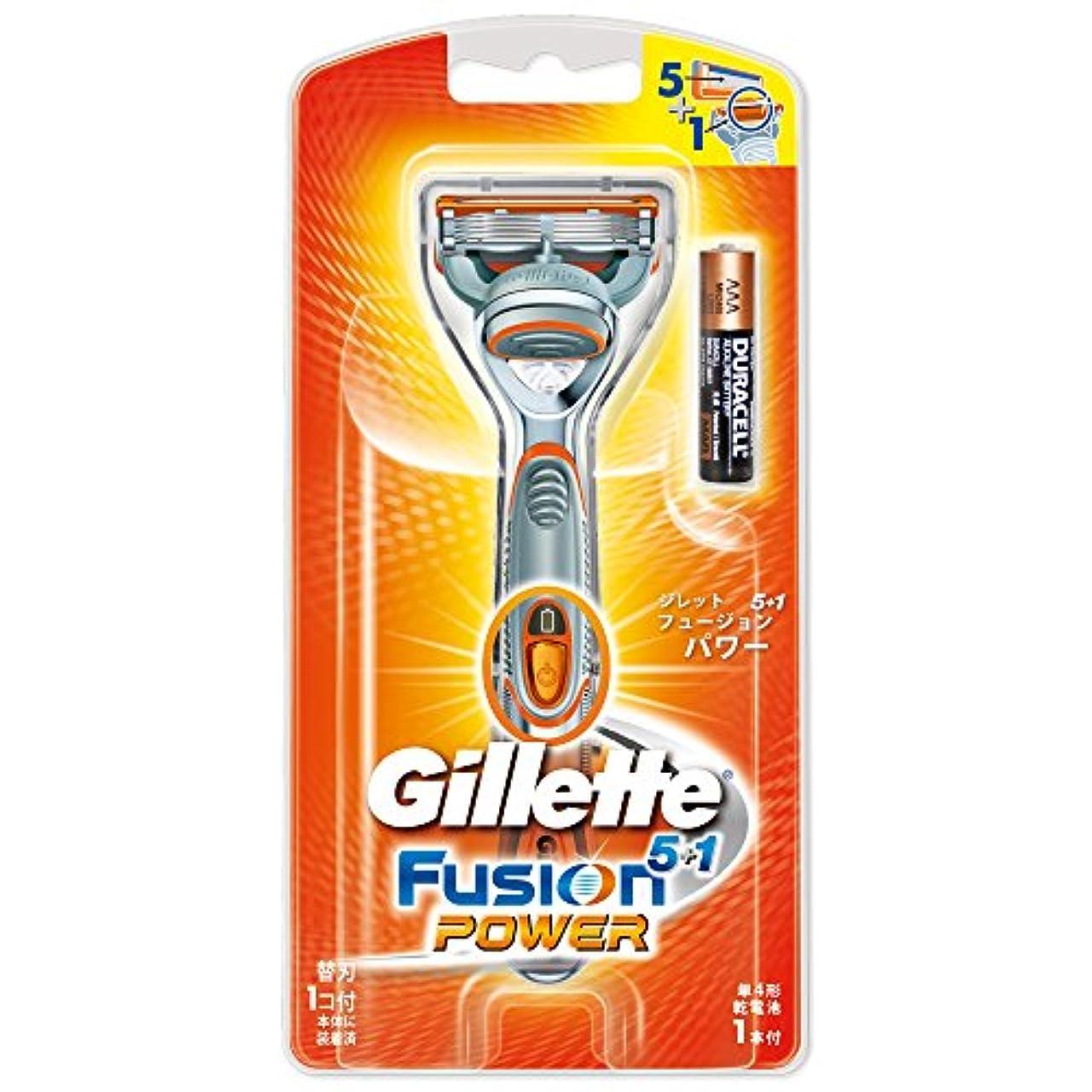 先祖浮浪者閉じるジレット 髭剃り フュージョン5+1 パワー 本体