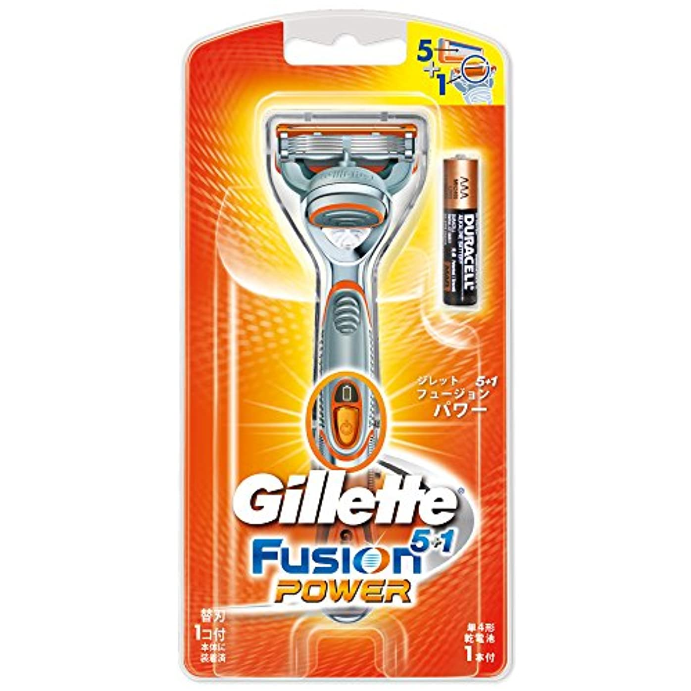 皮収束するサイズジレット 髭剃り フュージョン5+1 パワー 本体