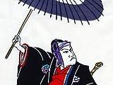【堀井】 注染 手ぬぐい 「 助六 」 ~ 助六由縁江戸桜 ~