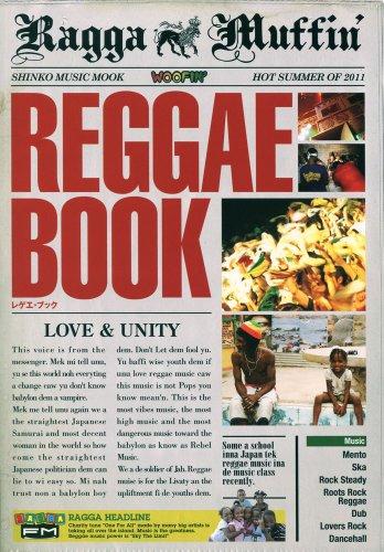 REGGAE BOOK(レゲエ・ブック) (シンコー・ミュージックMOOK)