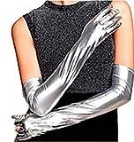 【ELEEJE】 セクシー ボンテージ ロング グローブ レザー 調 メタリック カラー 光沢 女王様 コスプレ オリジナル セット (43cm, シルバー)