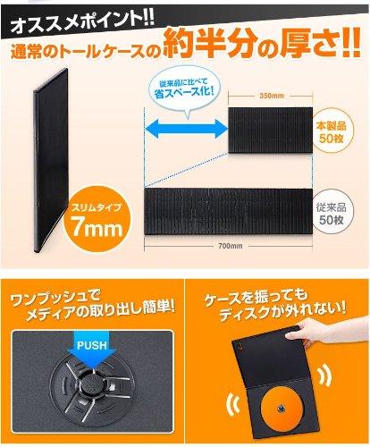 『サンワダイレクト DVDケース スリム トールケース 100枚 7mm厚 1枚収納 ブラック 200-FCD039BK-100』の8枚目の画像