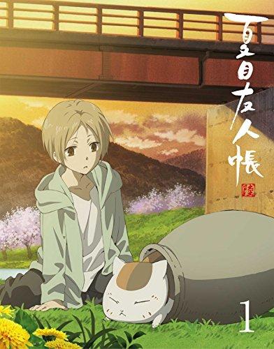 夏目友人帳 陸 1(完全生産限定版)[Blu-ray/ブルーレイ]