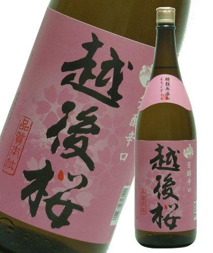越後桜酒造 越後桜 瓶 1800ml×2本 [新潟県/辛口]
