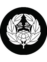 家紋シール 六つ葉抱き牡丹紋 布タイプ 直径40mm 6枚セット NS4-3083