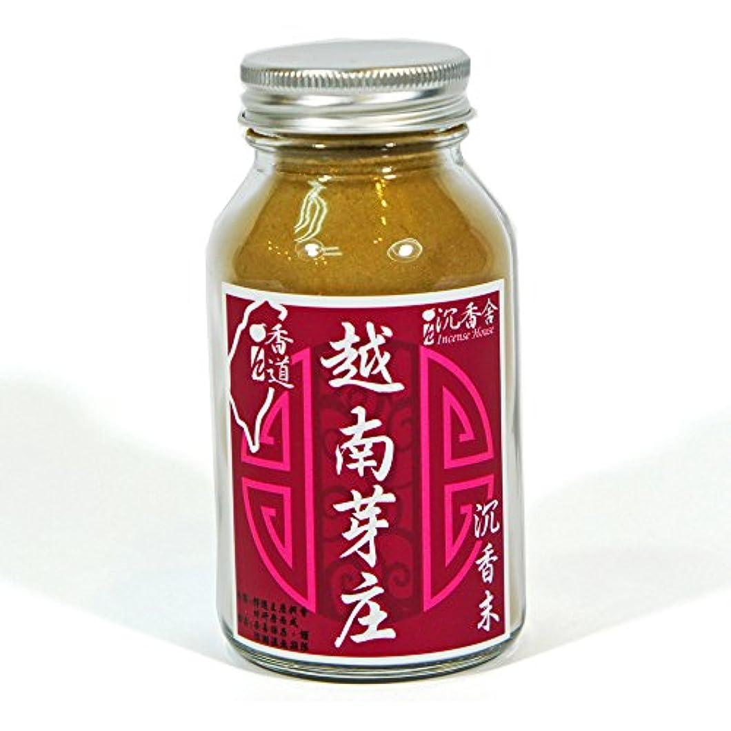 心からメンタル第五台湾沉香舍 お香原料 高級品 ベトナム ニャチャン 越南芽庄沈香 粉末 50g