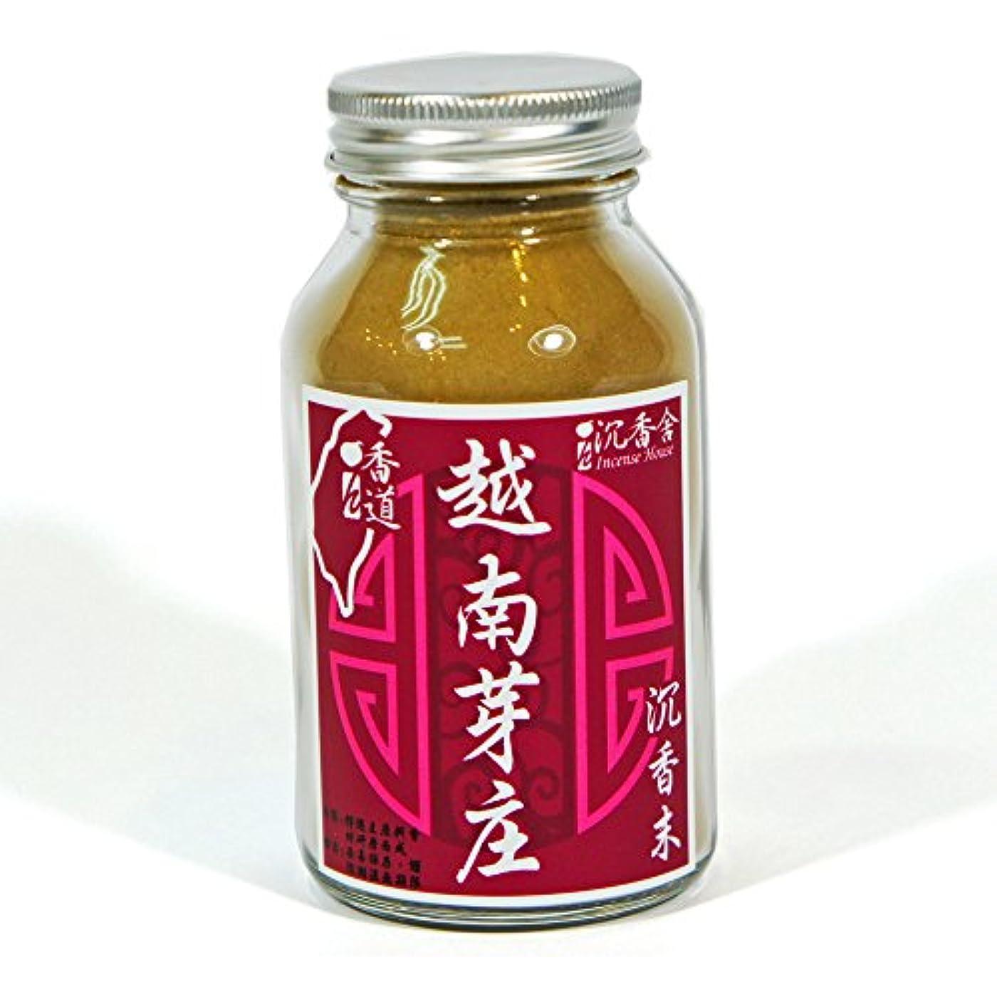 在庫繊維詩台湾沉香舍 お香原料 高級品 ベトナム ニャチャン 越南芽庄沈香 粉末 50g