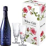 【Amazon.co.jp限定】 【バラ咲くワイングラスで華やかな乾杯を】[贈り物にオススメ]テタンジェ ノクターン スリーヴァー ペアグラス付き [ スパークリング 辛口 フランス 750ml ] [ギフトBox入り]