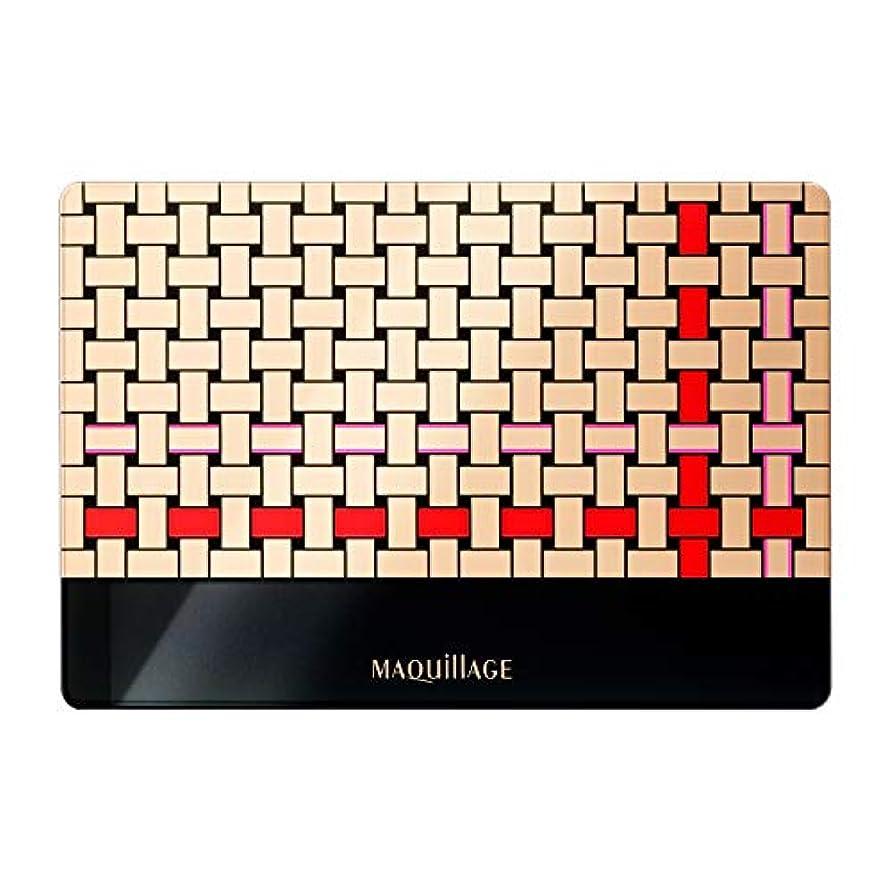 コンパス冷蔵庫八百屋MAQUILLAGE(マキアージュ) ドラマティックパウダリー UV&コンパクトケース 限定セット3 B ファンデーション オークル20(セット品) コンパクトケースB 9.3g+コンパクトケース
