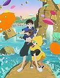【Amazon.co.jp限定】「夜明け告げるルーのうた」 Blu-ray 初回生産限定版 (特典:「アヌシー国際アニメーション映画祭限定デザインA3ポスター」付)